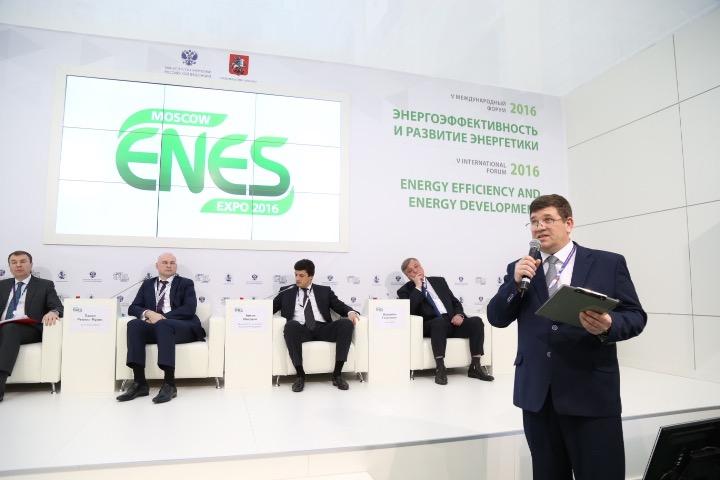 АКК ЭКФИ на форуме Энергоэффективность и развитие энергетики 2016.